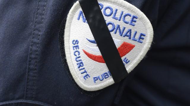 Suicide Police