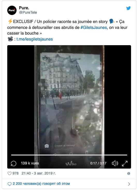 Capture d'écran 2019-08-07 à 23.55.33