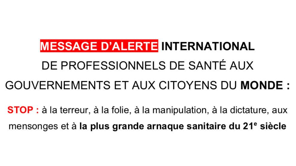 message-dalerte
